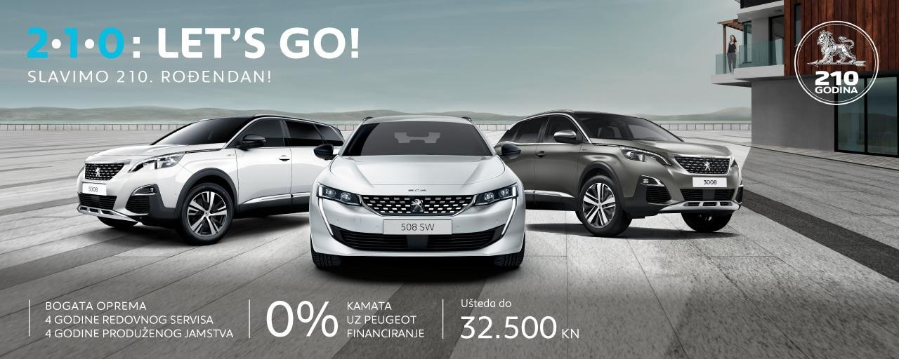 Peugeot Summer edition