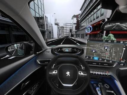 /image/72/8/5008-connected-navigation.571728.jpg
