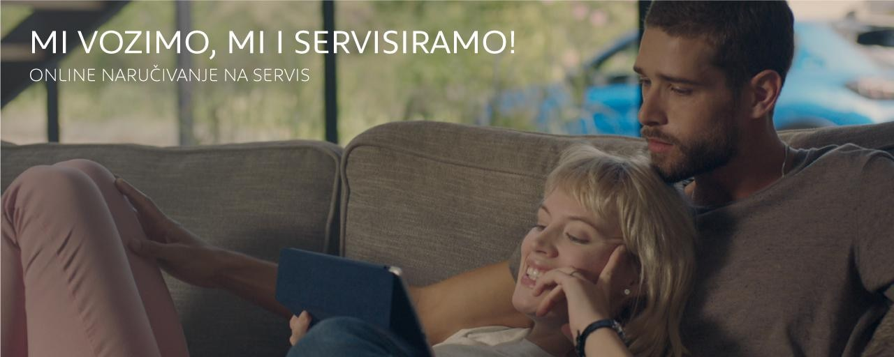Online_servis